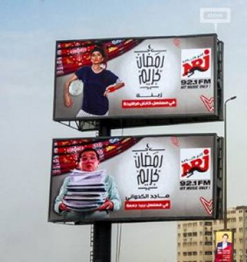 NRJ launches new OOH campaign for Ramadan