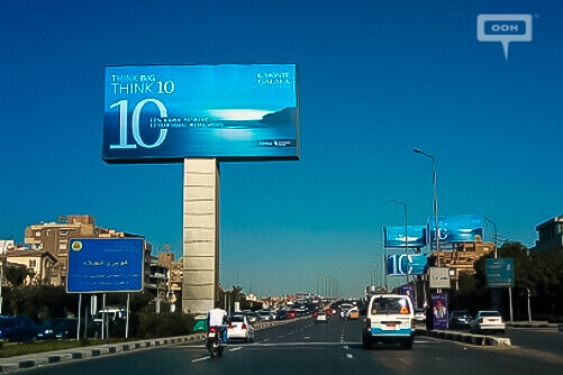 """""""Think Big"""" for a home in Ain Sukhna-00"""