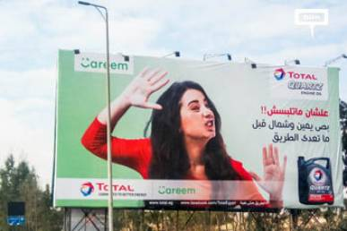 Total & Careem raise awareness about road safety-cover-image