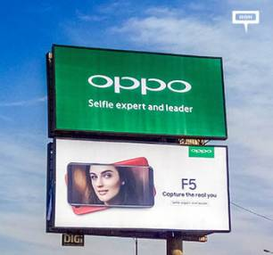 OPPO starts 2018 with the ultimate Branding Lounge for F5