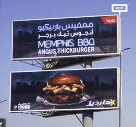 Hardee's presents the new Memphis BBQ Angus-cover-image