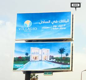 Amer Group upgrades outdoor media for Villagio-cover-image