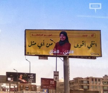Sunny's controversial OOH campaign