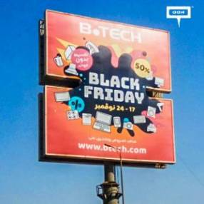 "B.TECH promotes ""Black Friday"" discounts"