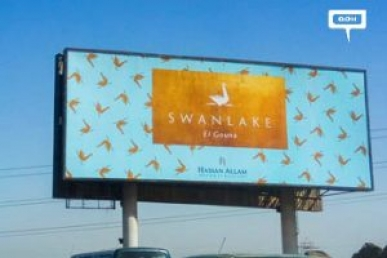 OOH campaign brings Swan Lake El Gouna back-cover-image