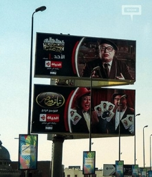 AlHayah TV shows on the roads-cover-image