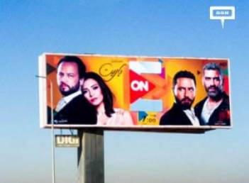ON TV announces more shows for the winter season-cover-image