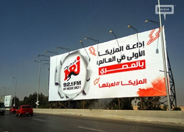 The Cat is revealed: French Radio NRJ now in Egypt!-cover-image