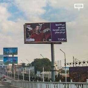 BeIN calls Egyptians to support their national team