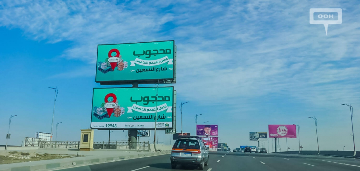 Mahgoub launches biggest OOH Campaign in the industry