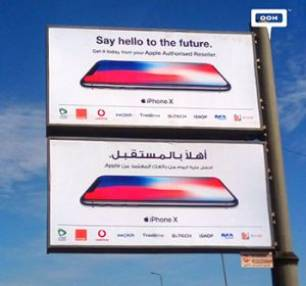 iPhone X takes over the billboards of Egypt!