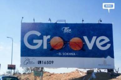 DM expands reach of The Groove outdoor campaign-cover-image