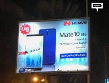 Huawei launches additional campaign for Mate 10 lite