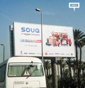 Souq.com celebrates anniversary with great deals