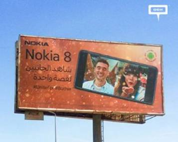 """Nokia launches """"bothie"""" feature with Nokia 8"""