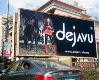 Dejavu presents new collection with outdoor campaign-cover-image