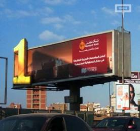 Banque Misr launches branding campaign-cover-image