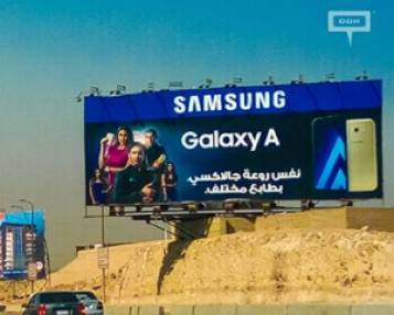 Samsung launches new Galaxy A