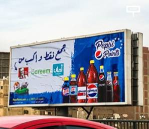 Pepsi launches cross-channel promotion-cover-image