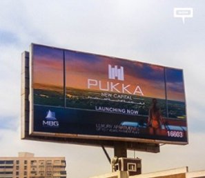MBG announces the launch of PUKKA in the New Capital-cover-image