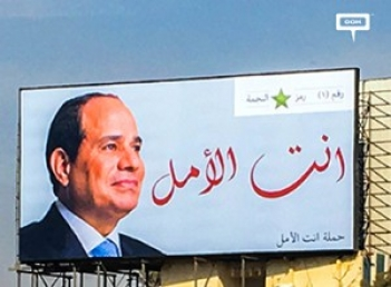President el-Sisi continues electoral race on the roads-cover-image