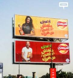 New 'happy' OOH campaign from Chipsy-cover-image