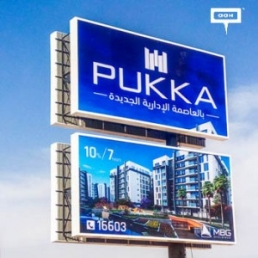 MBG unveils the main features of PUKKA in the New Capital-cover-image
