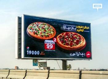 Pizza Hut announces new offers-cover-image