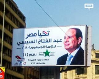 Egypt Support Coalition boosts President el-Sisi electoral race-cover-image