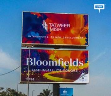 Tatweer Misr launches Bloomfields in Mostakbal City