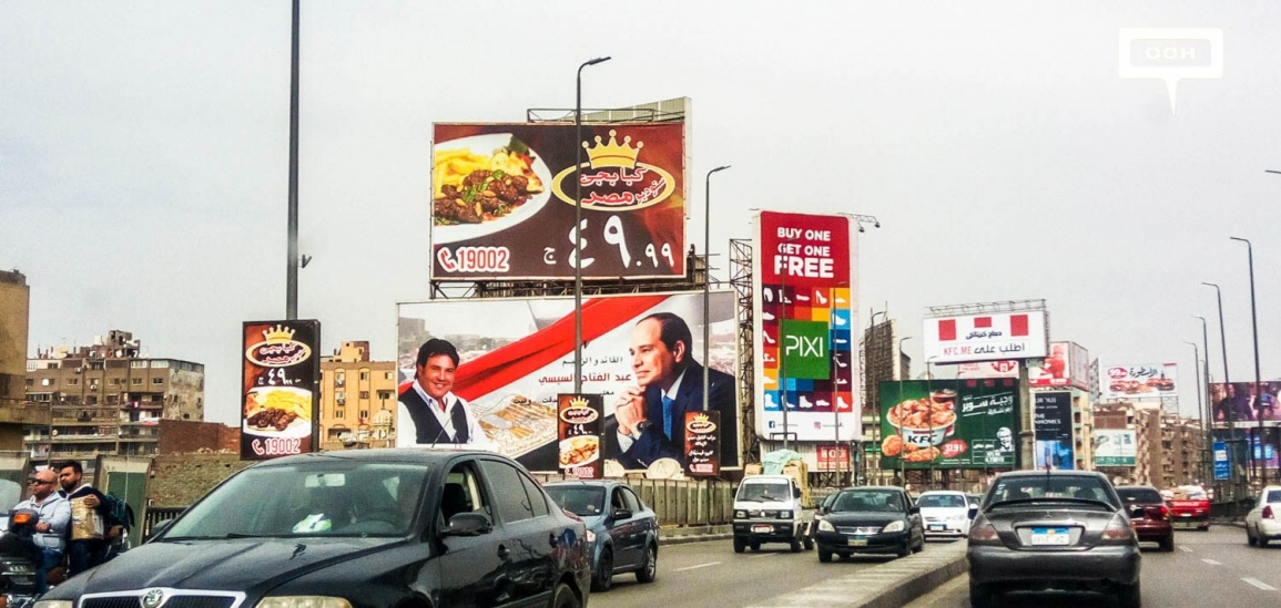 New OOH campaign from Studio Masr