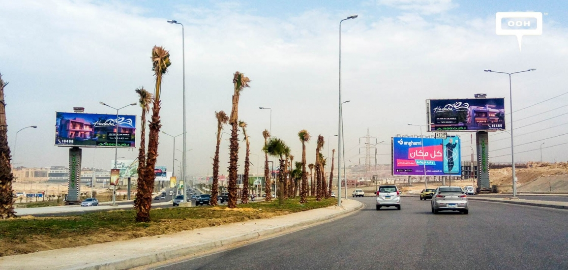 Hadaba meets sister projects on the roads