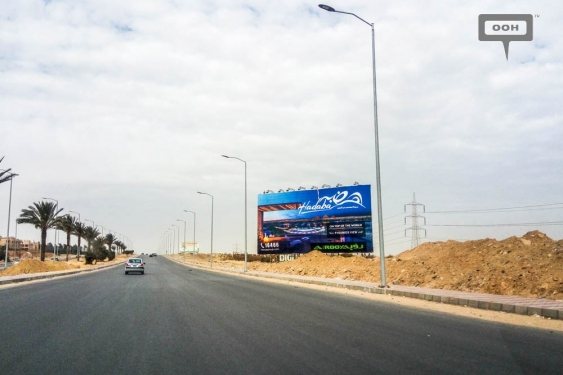Hadaba meets sister projects on the roads-00