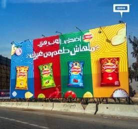 Vibrant OOH and tasty gatherings from Chipsy-cover-image