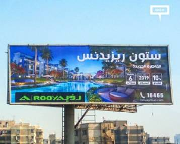 Rooya revives outdoor campaign for Stone Residence