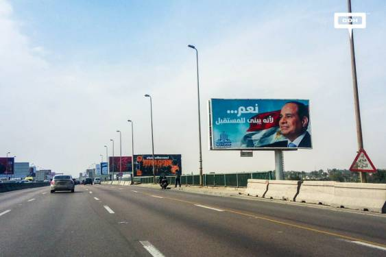 Talaat Moustafa Group sponsors an OOH campaign for President el-Sisi-00