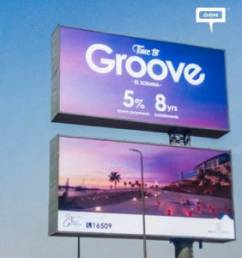 DM keeps evolving campaign for The Groove-cover-image