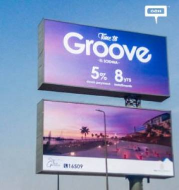DM keeps evolving campaign for The Groove