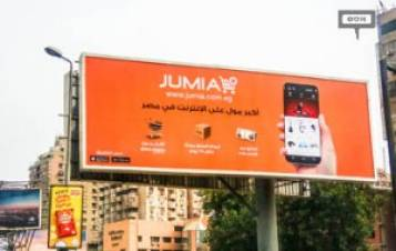 New OOH branding Campaign by Jumia