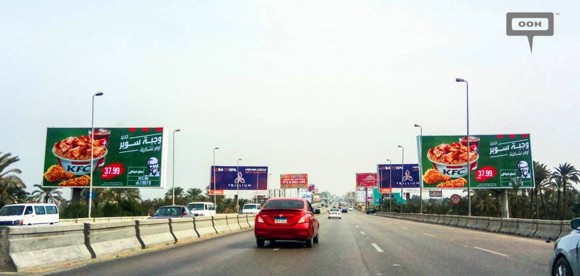 KFC presents the Super Meal with new OOH