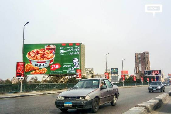 KFC presents the Super Meal with new OOH-00