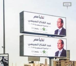 President el-Sisi reinforces electoral race on the roads-cover-image