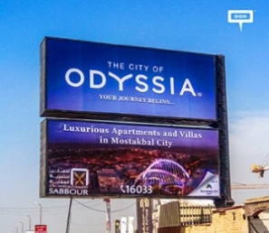 Sabbour launches Odyssia in Mostakbal City-cover-image