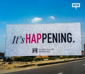 Hassan Allam turns branding campaign into teaser-cover-image