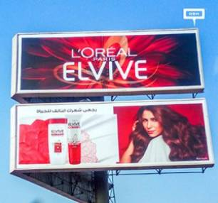 L'Oreal promotes Elvive Total Repair 5 with new OOH campaign