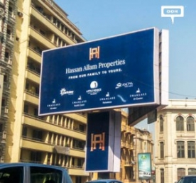 Hassan Allam shows rebranding in latest outdoor campaign-cover-image