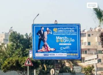 62nd round of Cairo Fashion & Tex on OOH Campaign