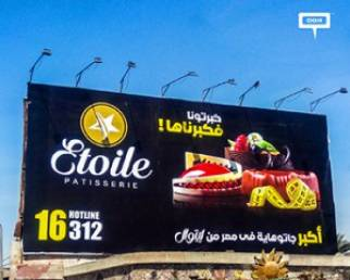 Etoile reveals confusing OOH campaign for Mother's Day-cover-image