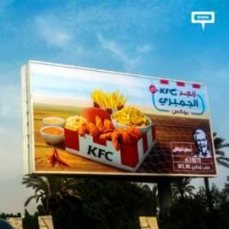 KFC launches limited-time promotion for shrimp combos-cover-image