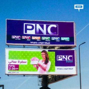 All PNC channels on the city billboards